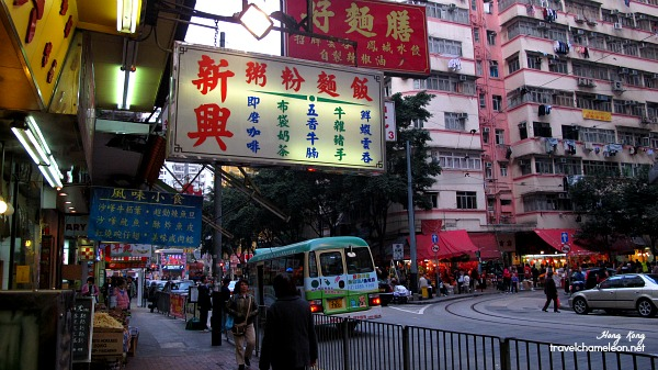The busy streets of Hong Kong.