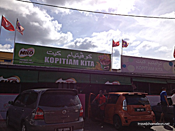 A taste of Kelantan can be found at the Kopitiam Kita restaurant.