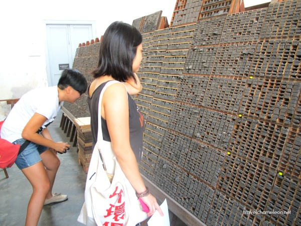 Searching for their surnames among the 600,000 Chinese characters.