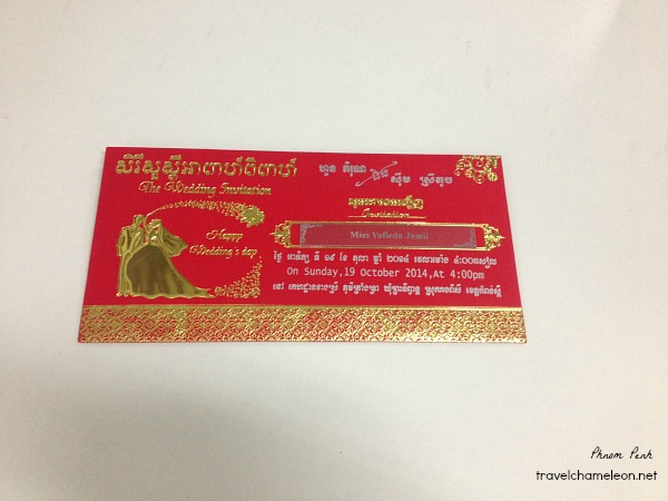 My First Khmer Wedding Dinner Experience Travel Chameleon