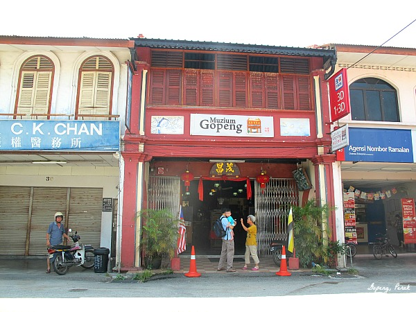 Just a short walk away from Heritage House is Gopeng Museum.