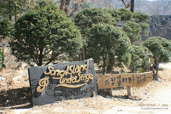 Song Island village entry.